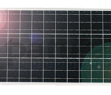 Panou_solar_15_W_56c5d90c516f7